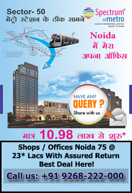 Spectrum Metro Commercial Shops in Sector 75, Noida